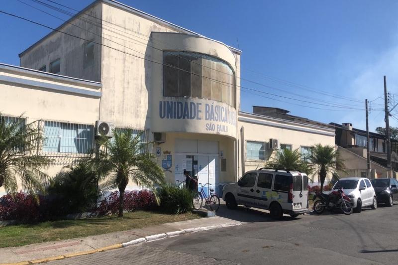 UBS São Paulo Navegantes